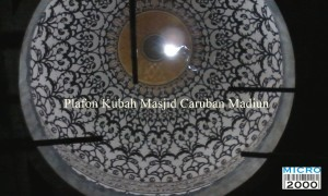 plafon kubah masjid caruban